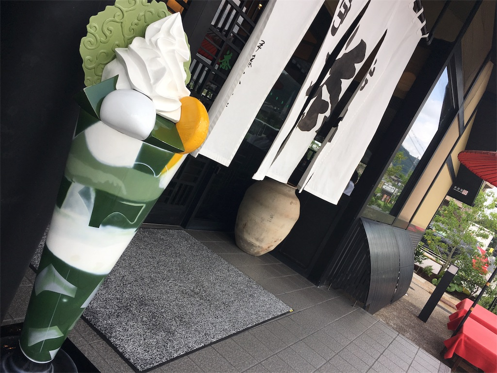 f:id:yamako8712:20170803120420j:image