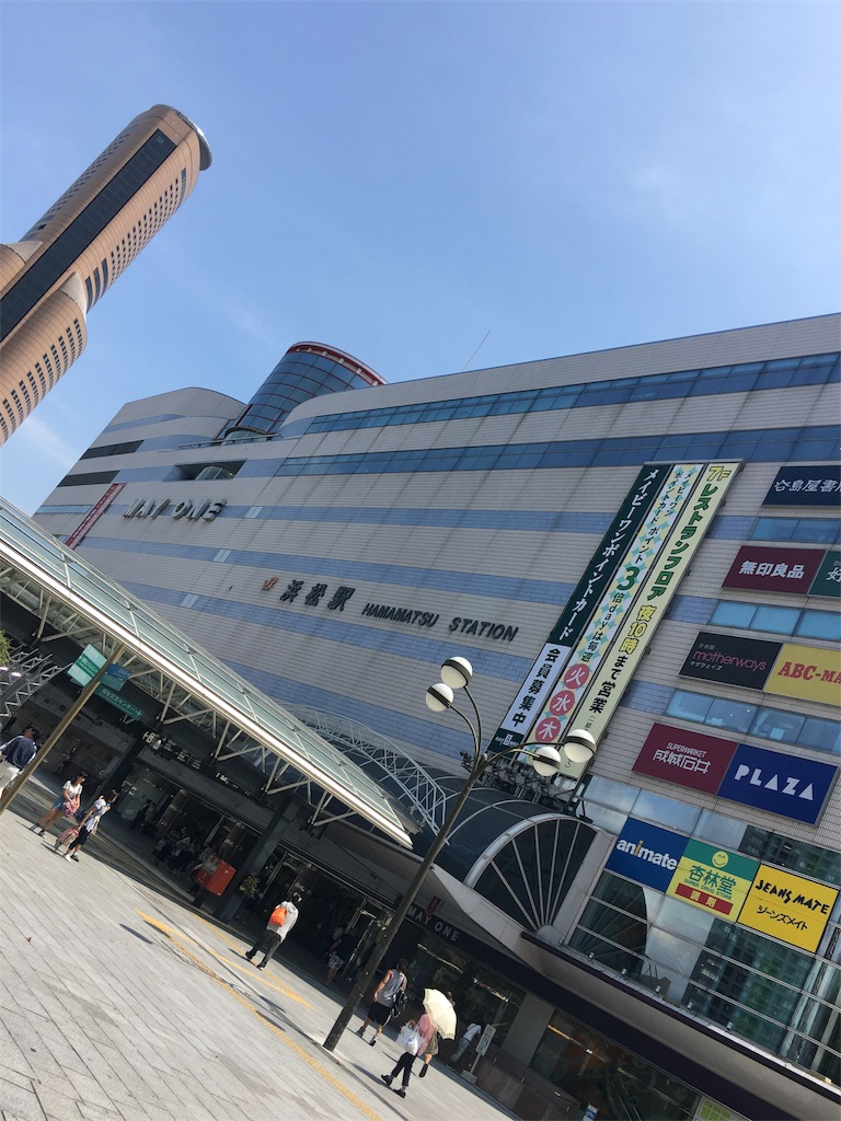 f:id:yamako8712:20170803123531j:image