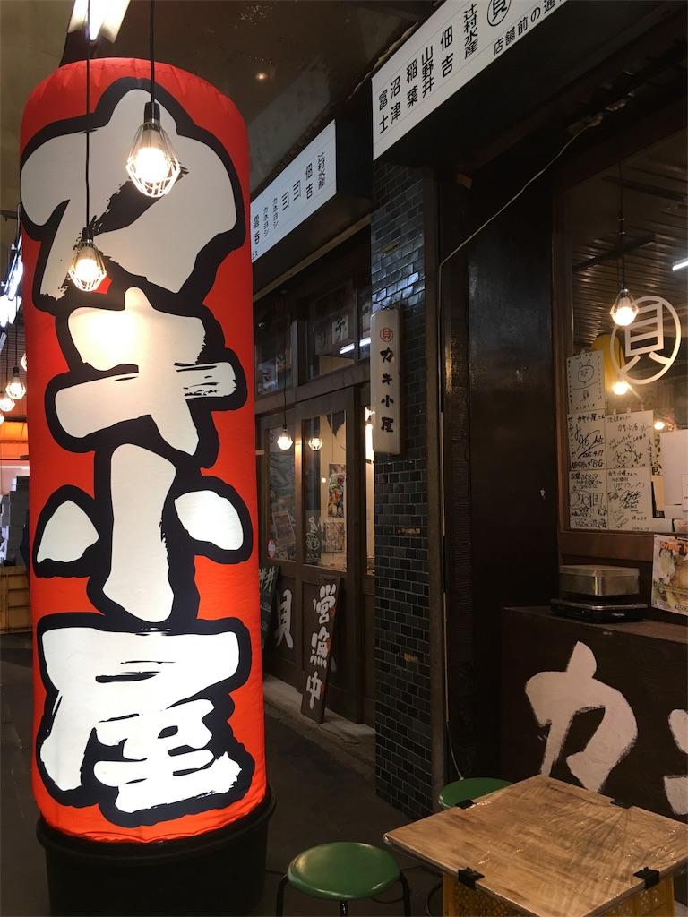 f:id:yamako8712:20170809113432j:image
