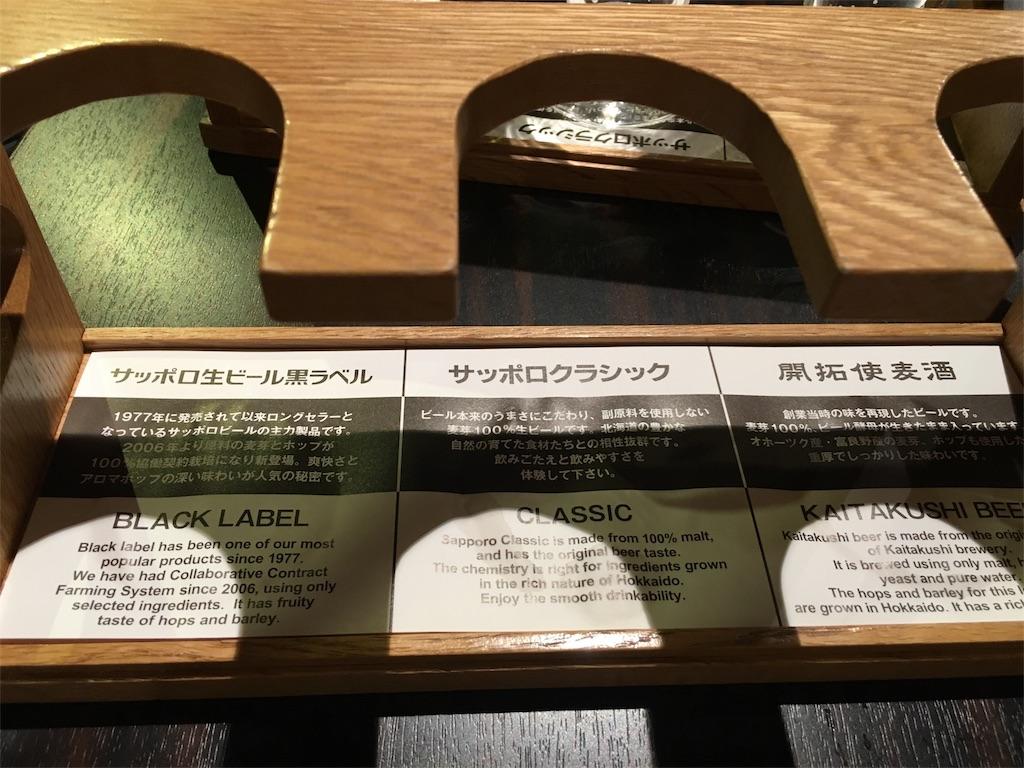 f:id:yamako8712:20170809115839j:image