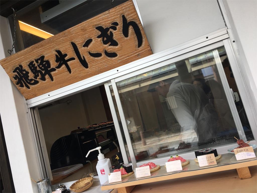 f:id:yamako8712:20170809161547j:image