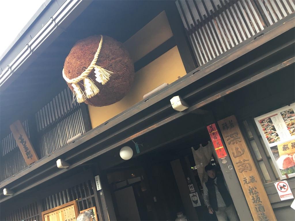 f:id:yamako8712:20170809163854j:image
