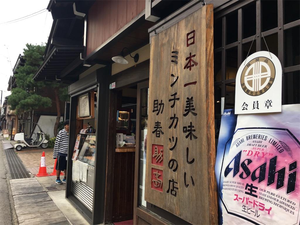 f:id:yamako8712:20170809164023j:image