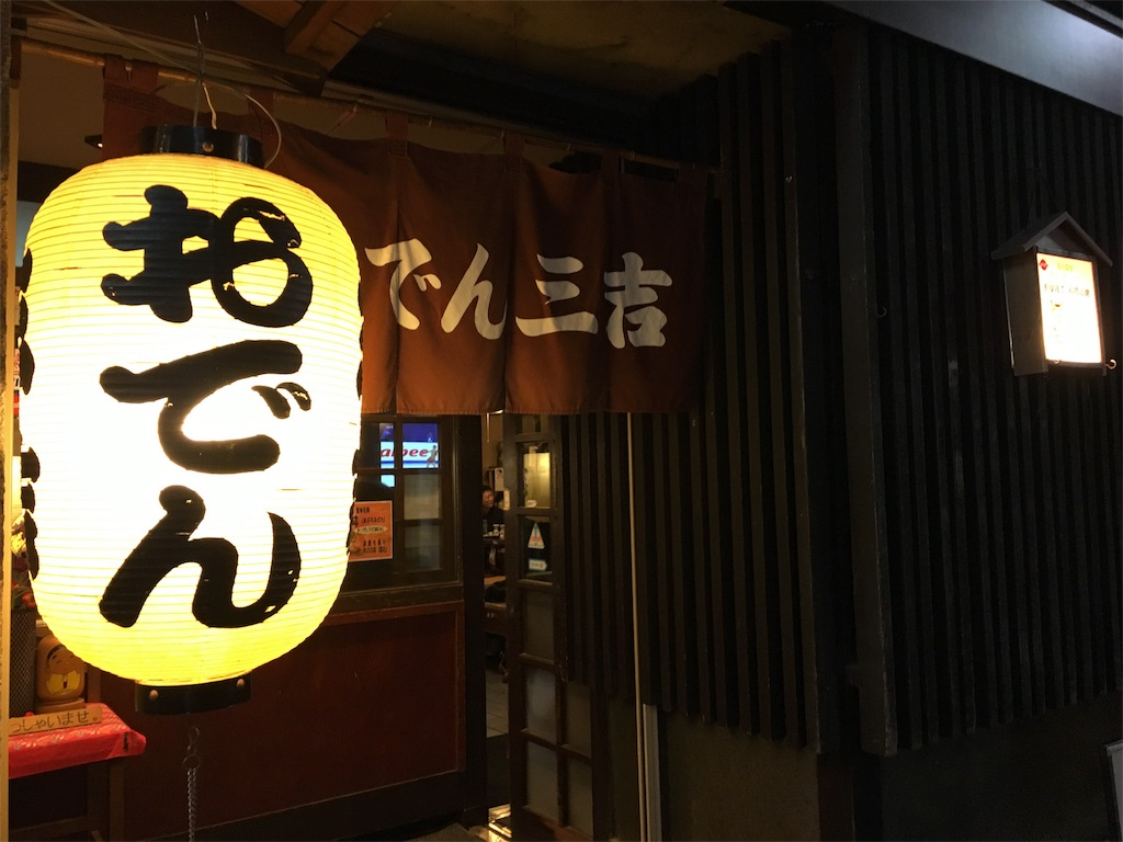 f:id:yamako8712:20170810122809j:image