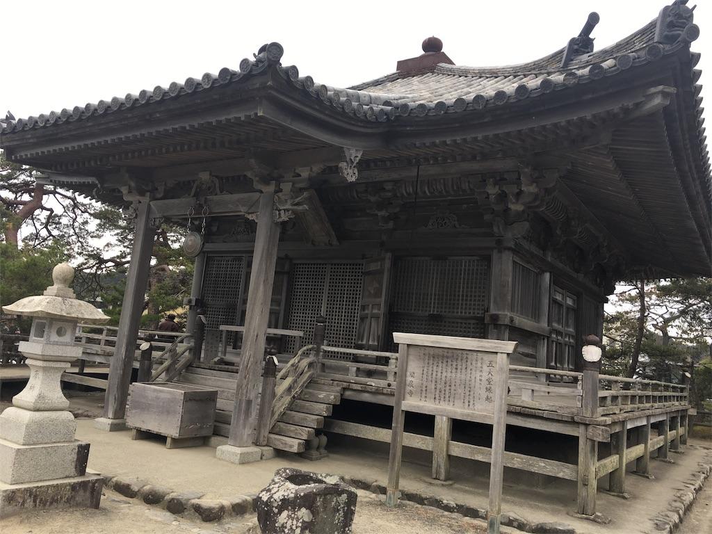 f:id:yamako8712:20170814122815j:image