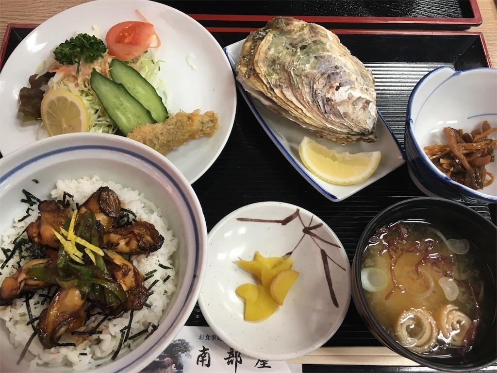 f:id:yamako8712:20170814123807j:image