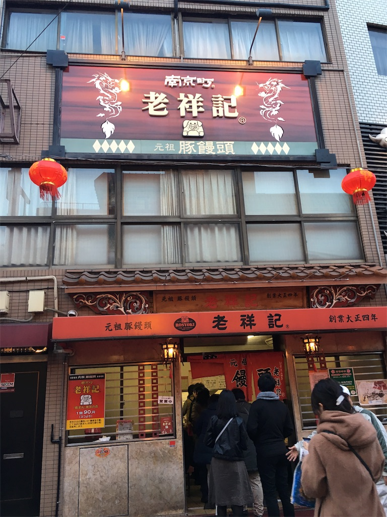 f:id:yamako8712:20170814131926j:image