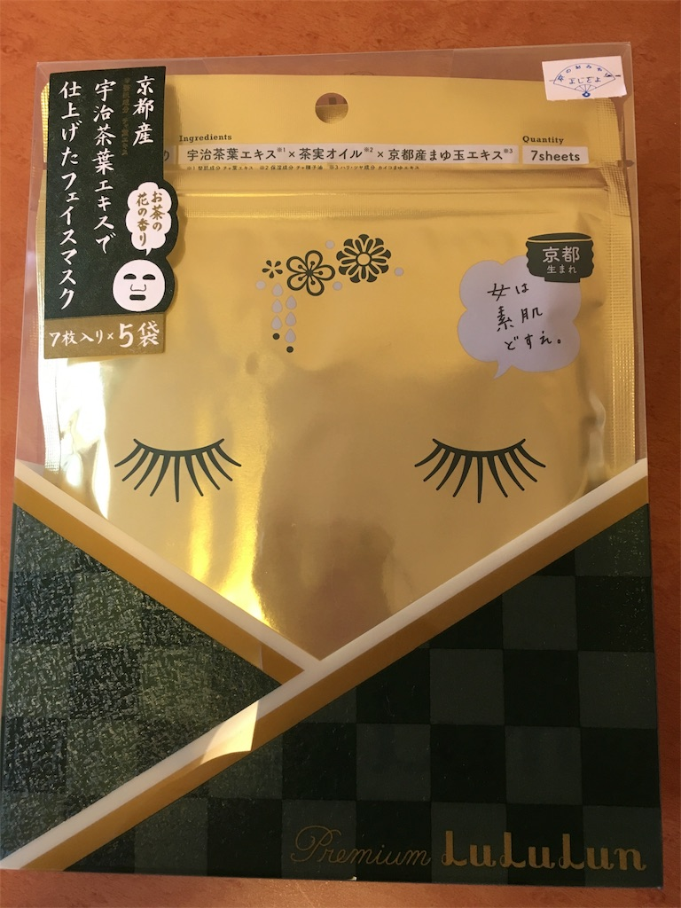 f:id:yamako8712:20170814150931j:image
