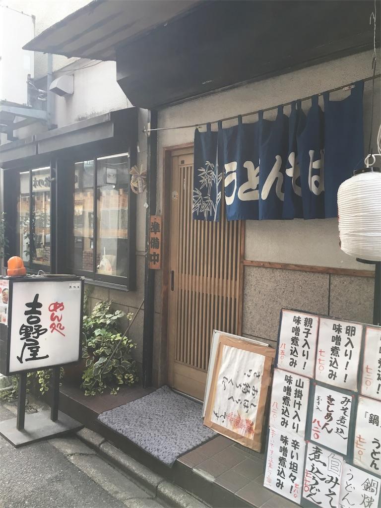 f:id:yamako8712:20170814153724j:image