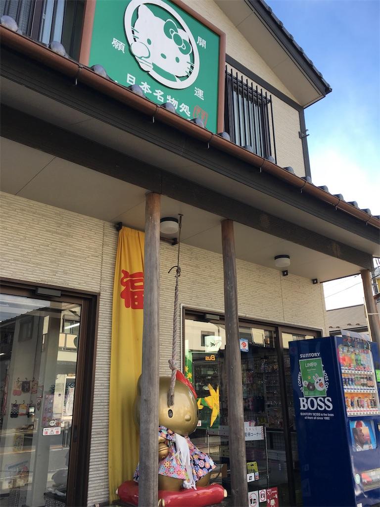 f:id:yamako8712:20170814164222j:image