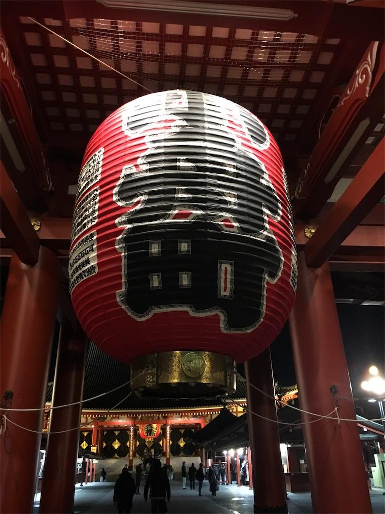 f:id:yamako8712:20170814165227j:image