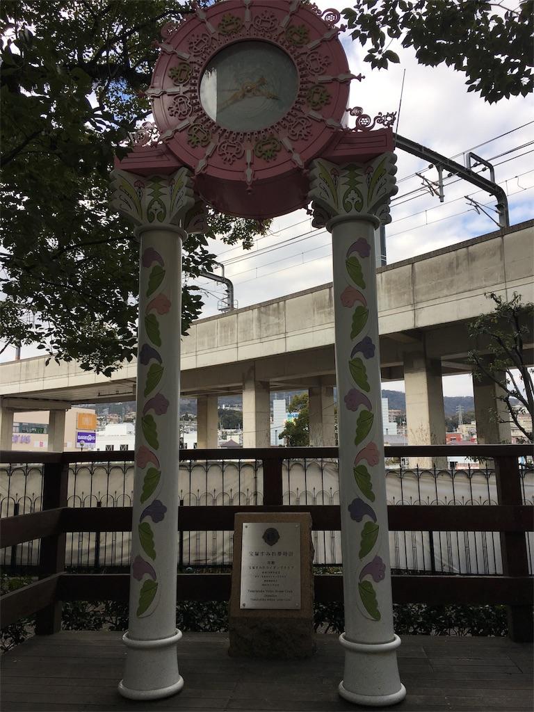 f:id:yamako8712:20170815144354j:image