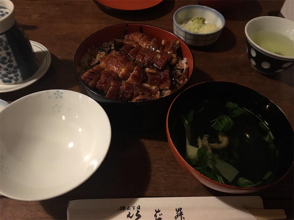 f:id:yamako8712:20170815145550j:image
