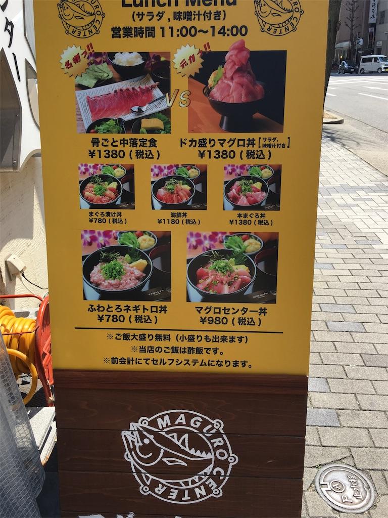 f:id:yamako8712:20170815151819j:image