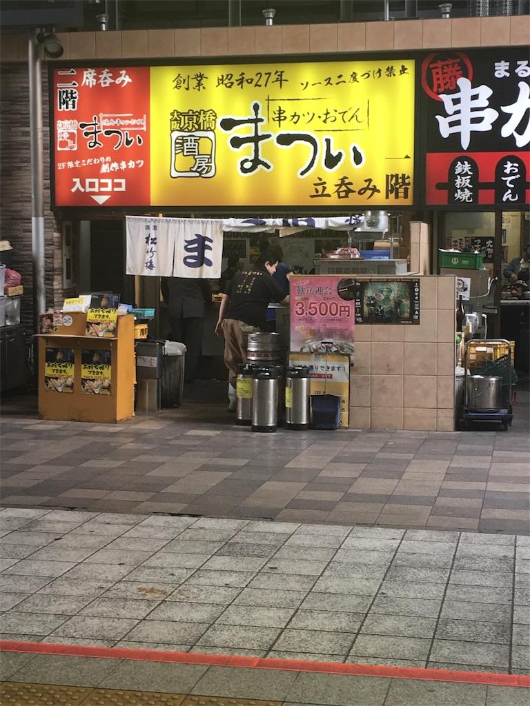 f:id:yamako8712:20170816123727j:image