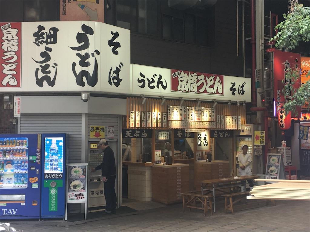 f:id:yamako8712:20170816123757j:image