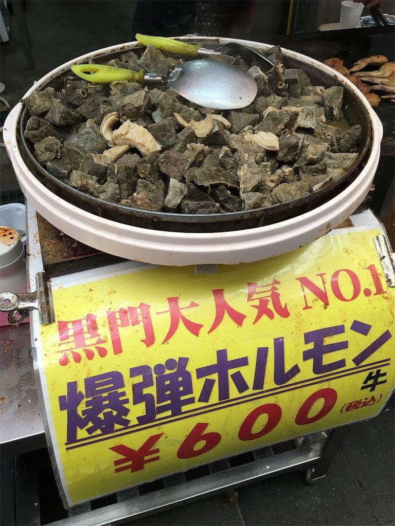 f:id:yamako8712:20170816153327j:image