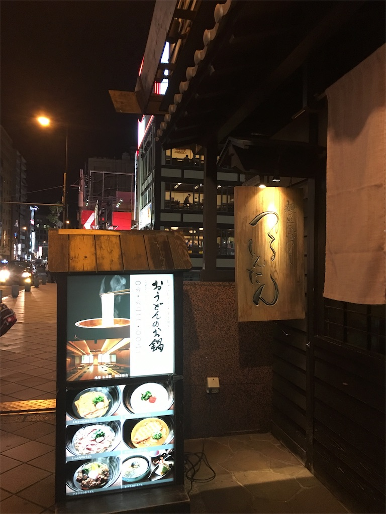f:id:yamako8712:20170816160443j:image