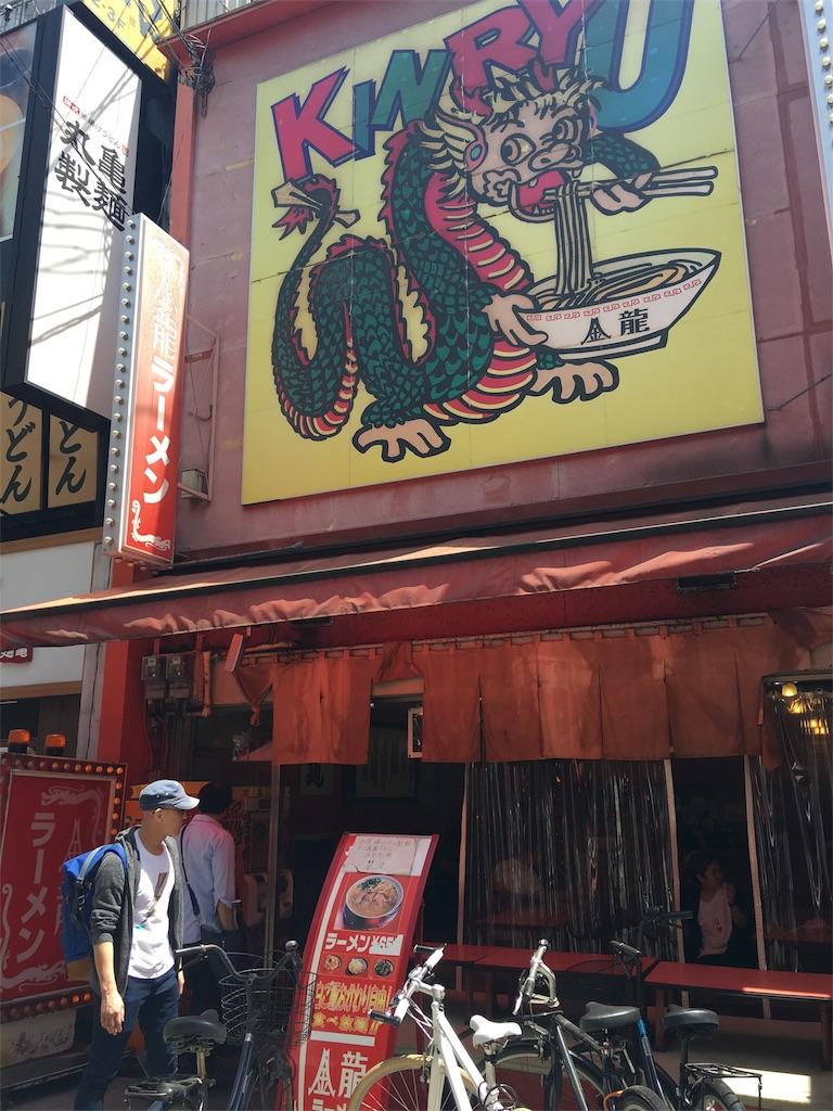 f:id:yamako8712:20170816162519j:image