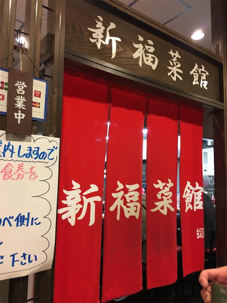 f:id:yamako8712:20170816164904j:image