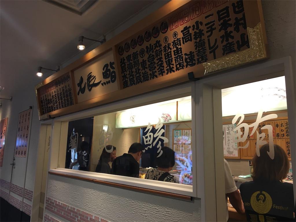 f:id:yamako8712:20170817175758j:image