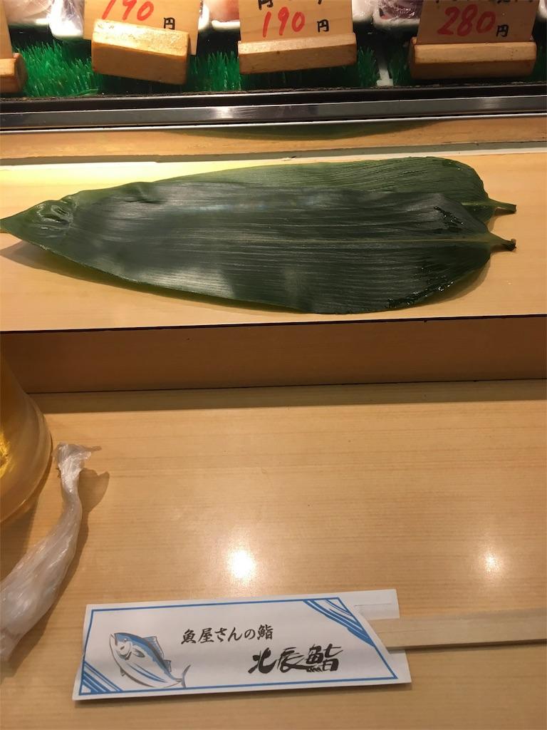 f:id:yamako8712:20170817175805j:image