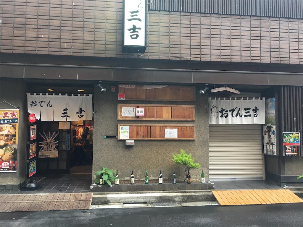 f:id:yamako8712:20170817181709j:image