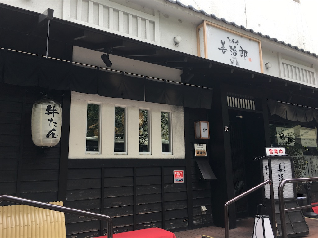 f:id:yamako8712:20170817184105j:image