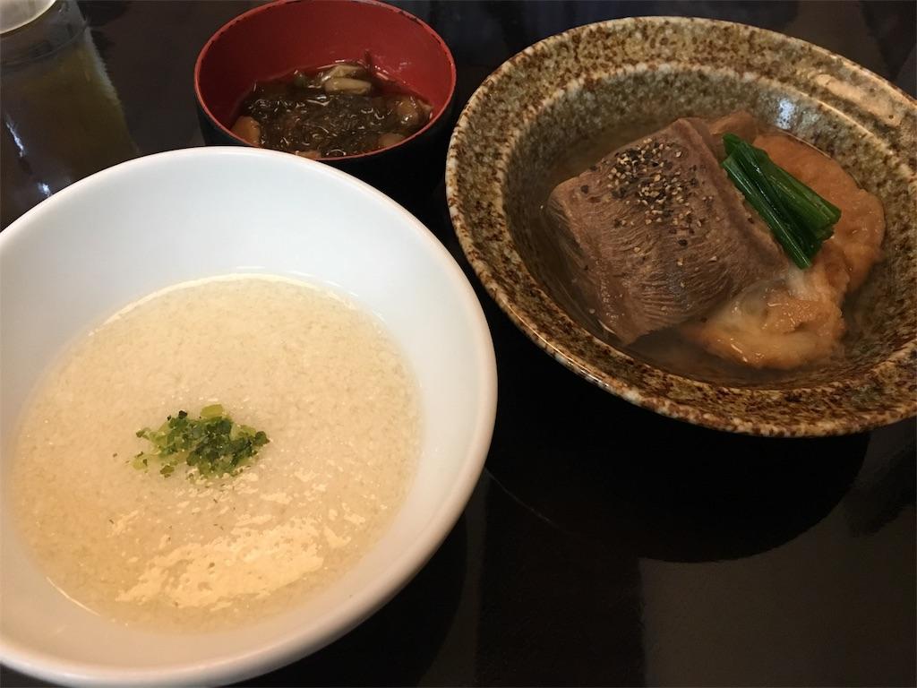 f:id:yamako8712:20170817184124j:image