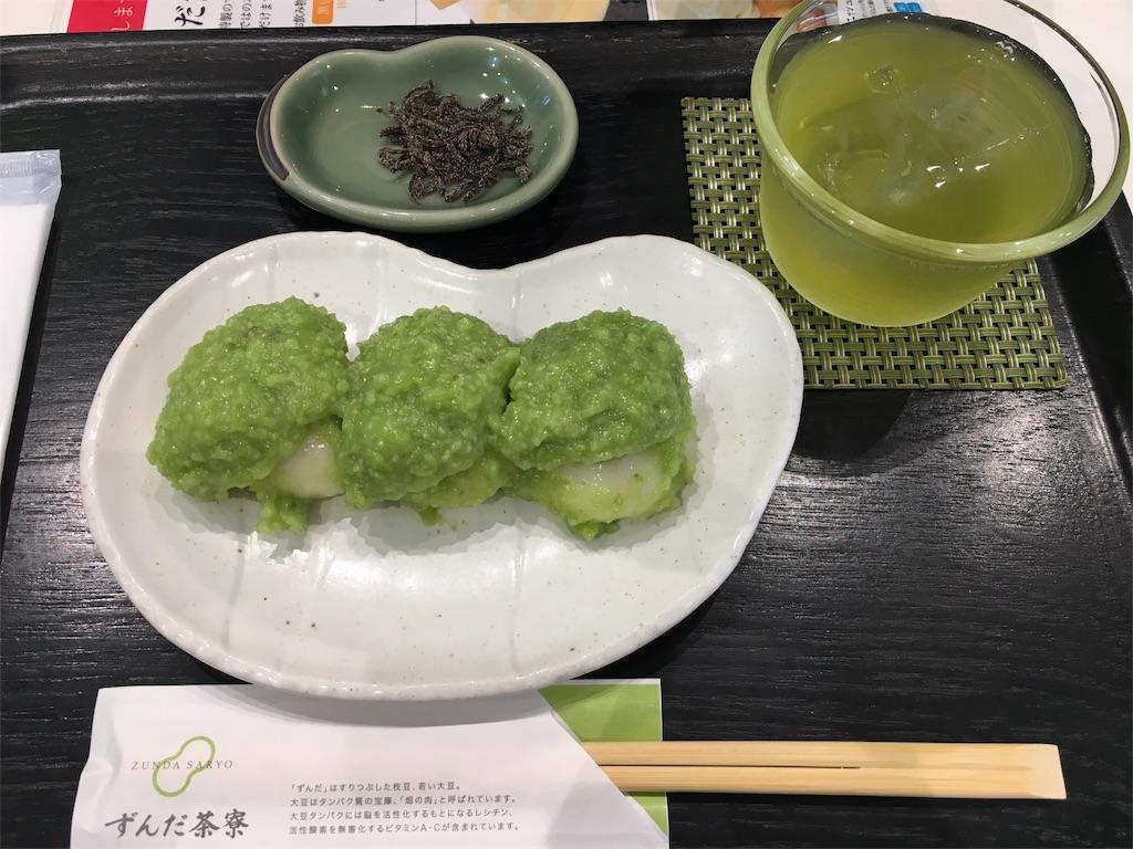 f:id:yamako8712:20170817185023j:image