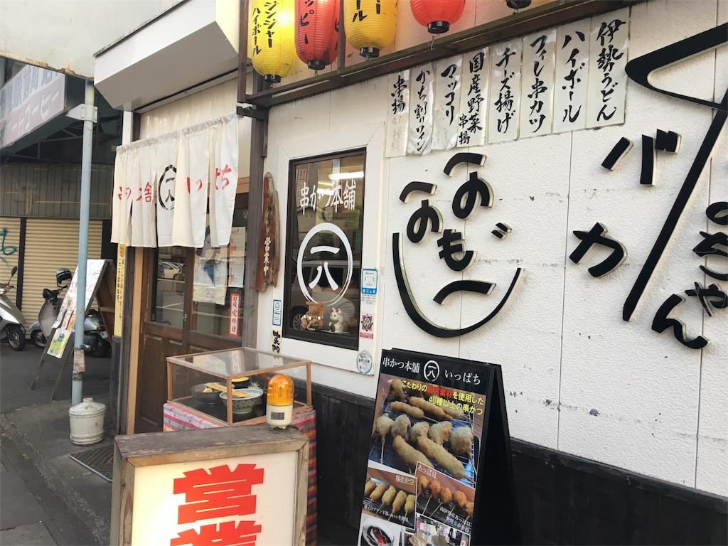 f:id:yamako8712:20170821125728j:image