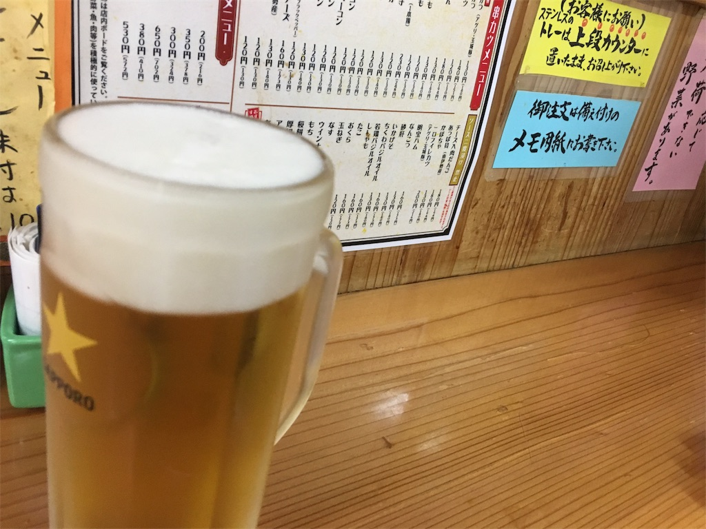 f:id:yamako8712:20170821125741j:image