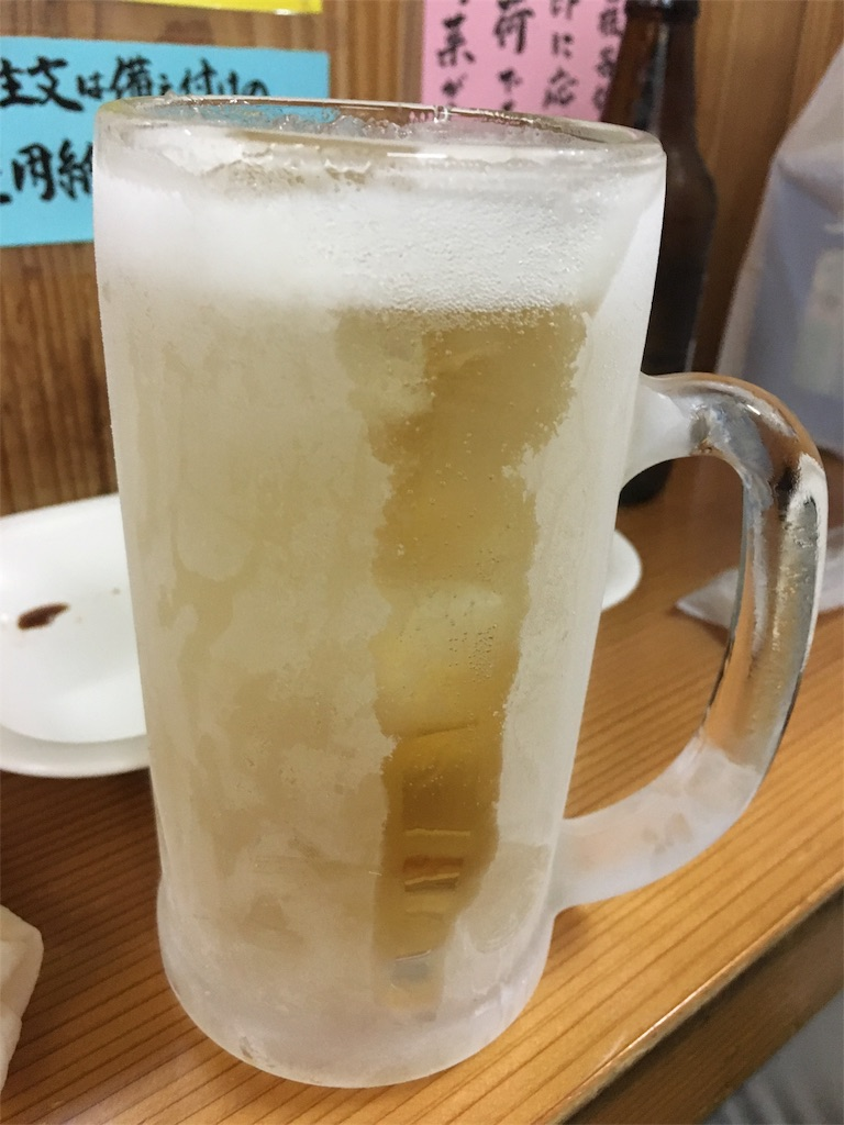 f:id:yamako8712:20170821125749j:image