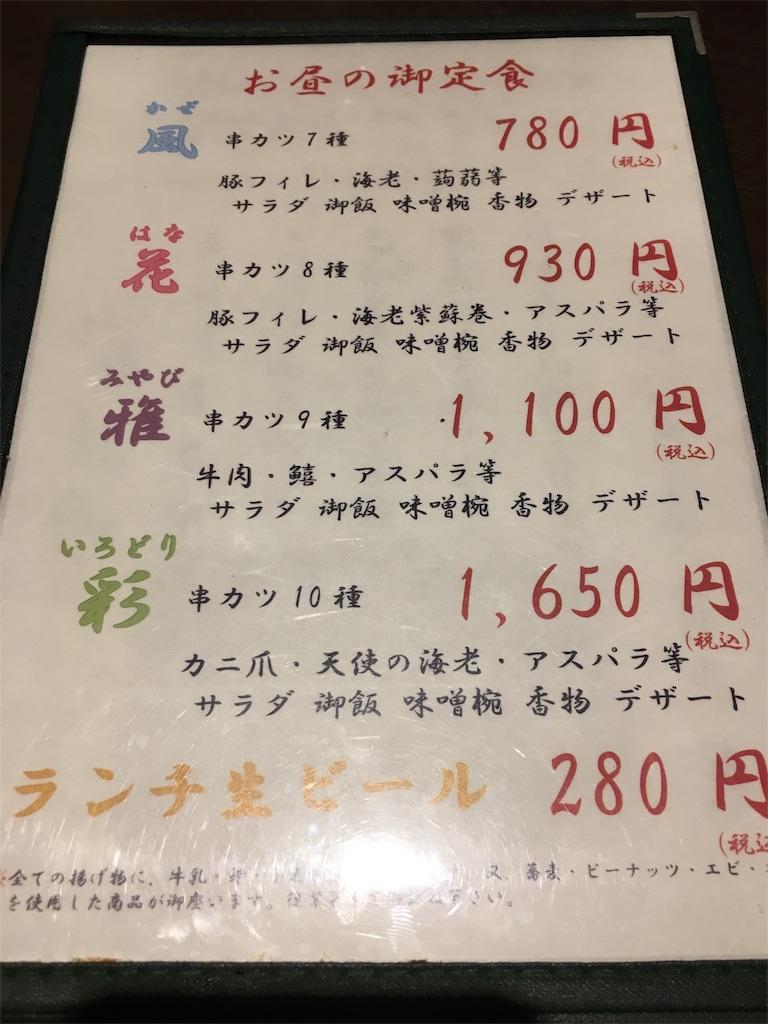 f:id:yamako8712:20170901121251j:image