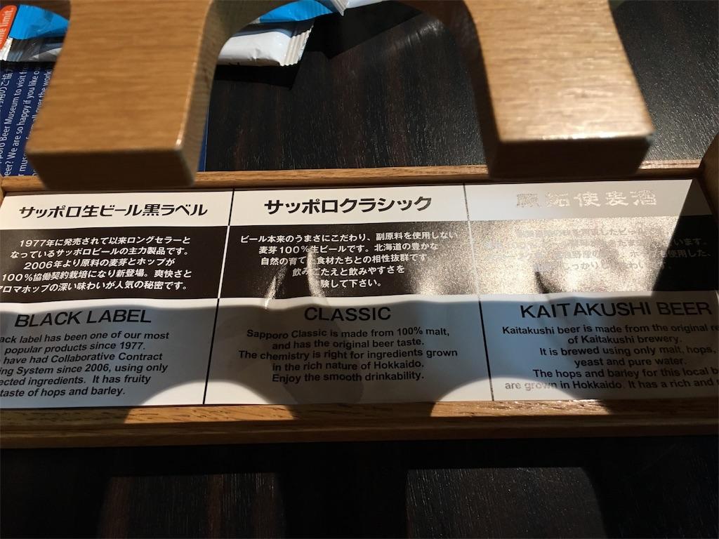 f:id:yamako8712:20171023143817j:image