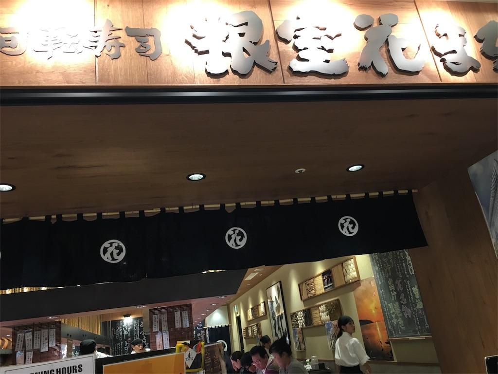 f:id:yamako8712:20171024113901j:image