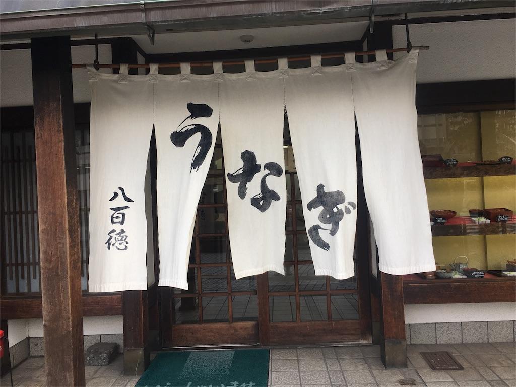 f:id:yamako8712:20171127162904j:image