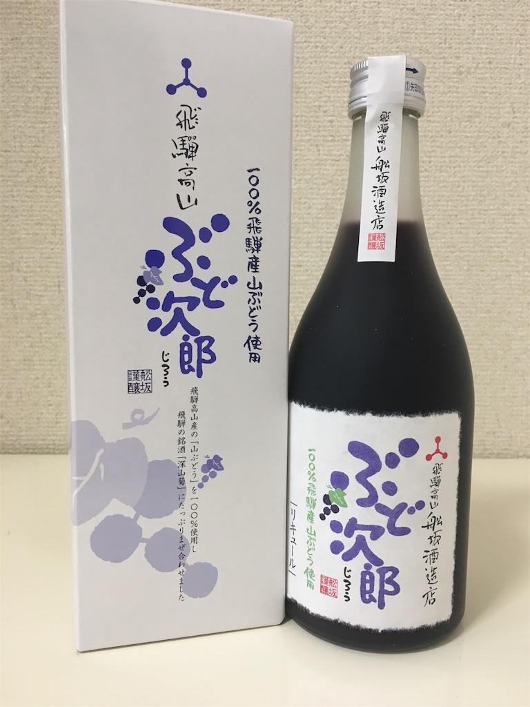 f:id:yamako8712:20180111180000j:image
