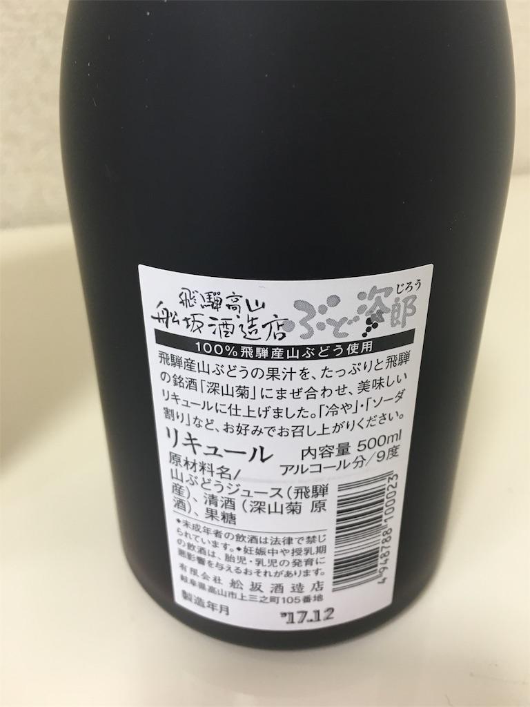 f:id:yamako8712:20180111180004j:image