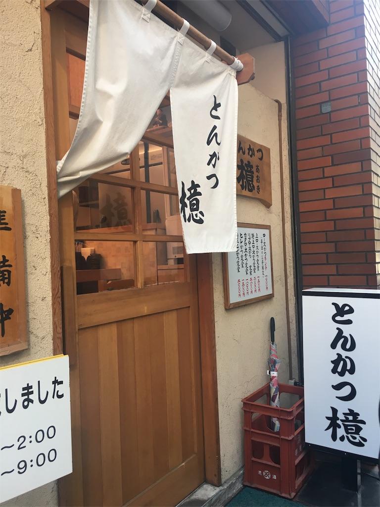f:id:yamako8712:20180308125604j:image