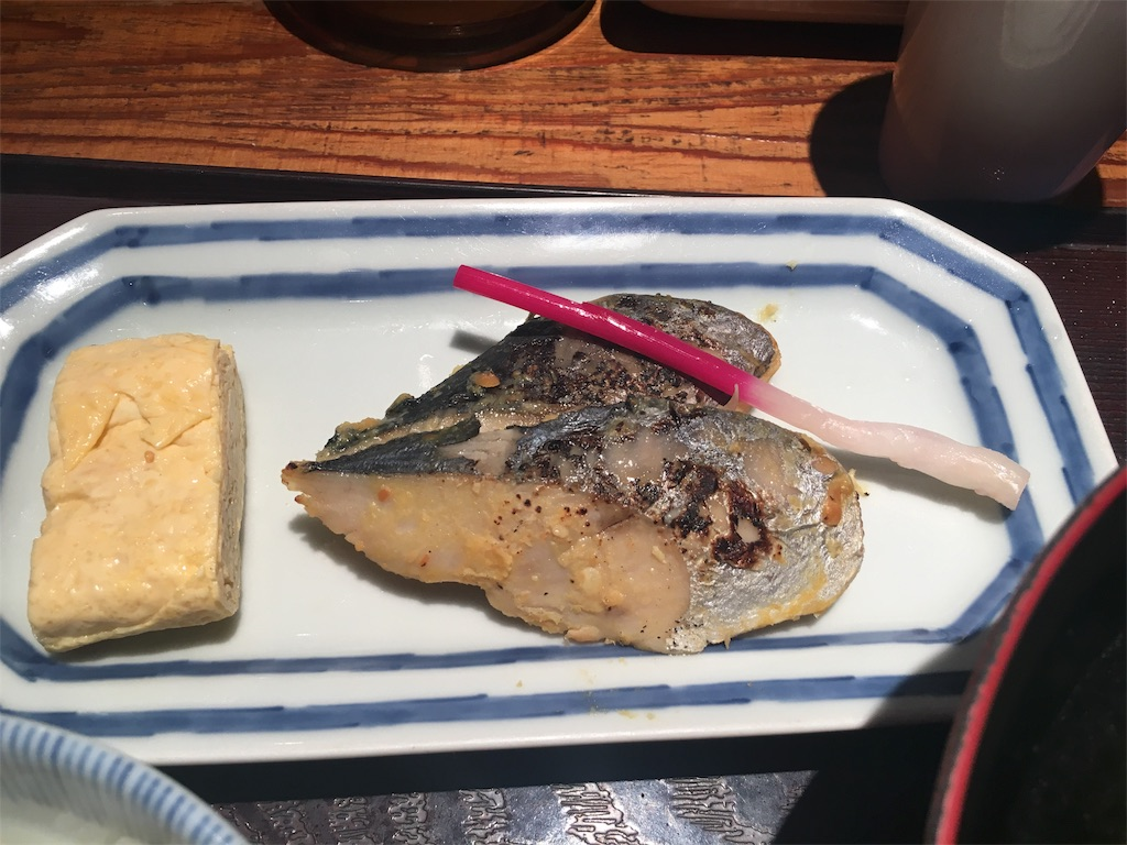 f:id:yamako8712:20180314134557j:image