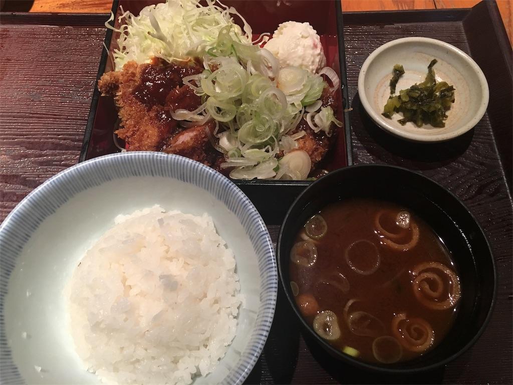 f:id:yamako8712:20180323131756j:image