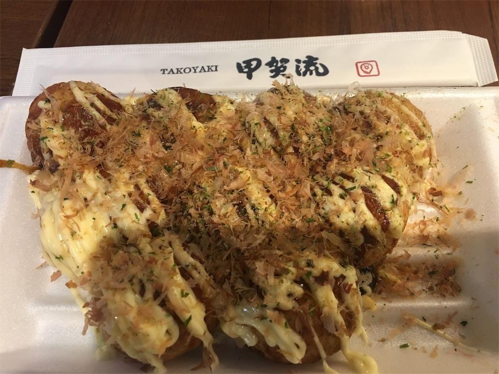 f:id:yamako8712:20180529171803j:image