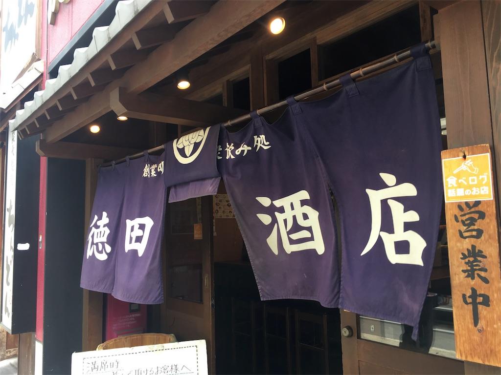 f:id:yamako8712:20180605172736j:image