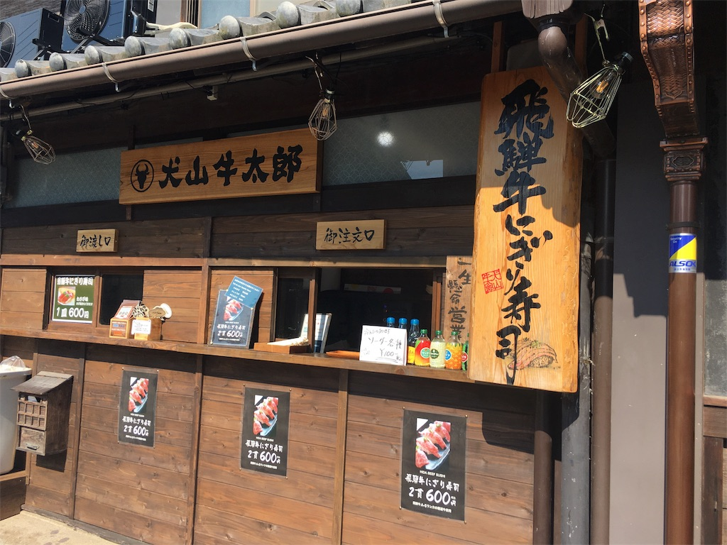 f:id:yamako8712:20180726164441j:image