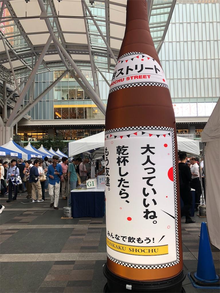 f:id:yamako8712:20181005123122j:image