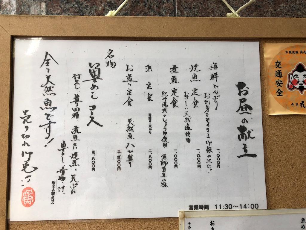 f:id:yamako8712:20181029115435j:image