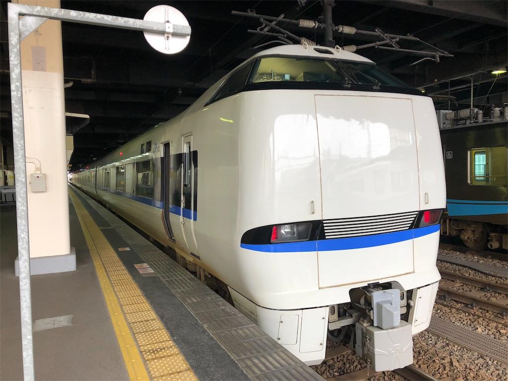 f:id:yamako8712:20190213161434j:image
