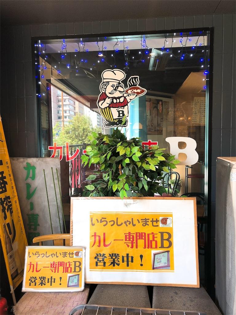 f:id:yamako8712:20190517174325j:image