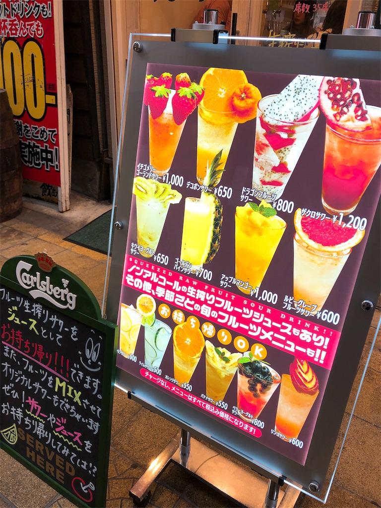 f:id:yamako8712:20190520142313j:image